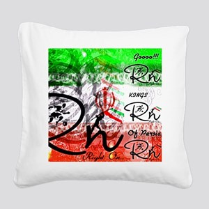 RightOn Kings of Persia Square Canvas Pillow