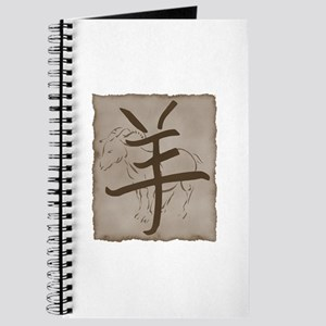 Chinese Zodiac Goat Journal