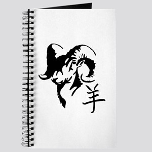Year Of The Goat Sheep Journal