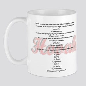 hooah Mug