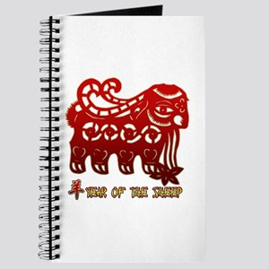 Year of The Sheep Goat Journal