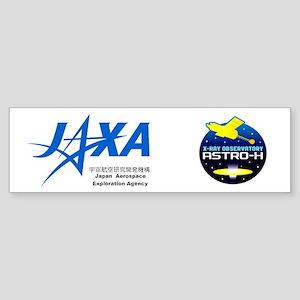 ASTRO-H Sticker (Bumper)