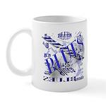 Blues on Blue Mug