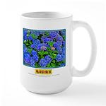 EDF Hydrangea Large Mug