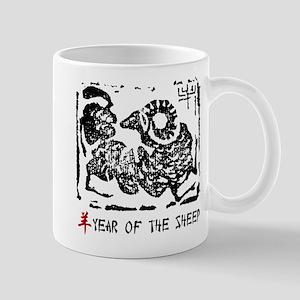 Year of The Sheep Symbol Mug