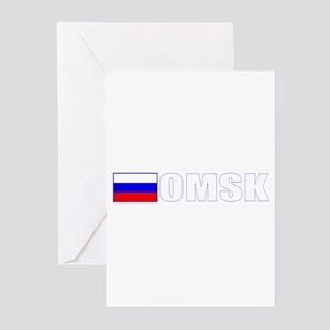 Omsk, Russia Greeting Cards (Pk of 10)