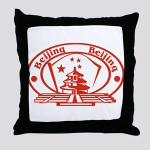 Beijing Passport Stamp Throw Pillow