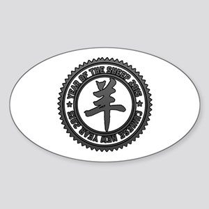 Year Of The Sheep 2015 Sticker (Oval)
