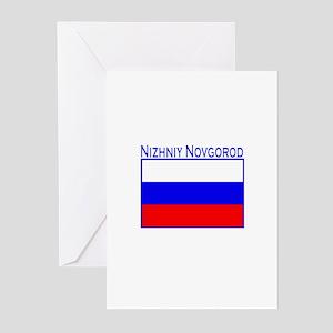Niznij Novgorod, Russia Greeting Cards (Package o