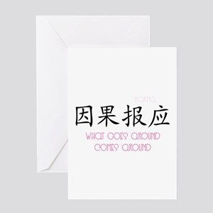 What Goes Around Comes Around Greeting Cards