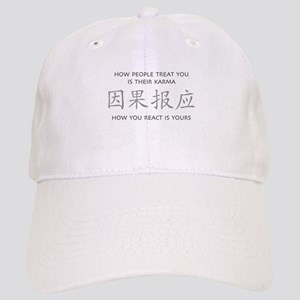 How You React Is Yours Baseball Cap