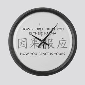 How You React Is Yours Large Wall Clock