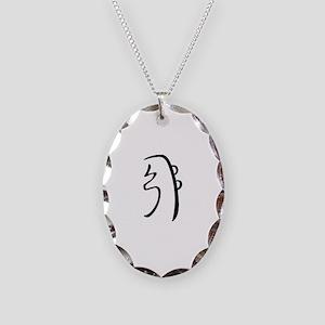 Sei He Ki Reiki Necklace