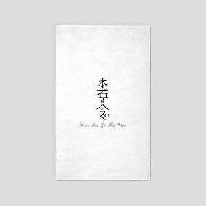 Hon Sha Ze Sho Nen 3'x5' Area Rug