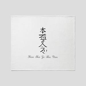 Hon Sha Ze Sho Nen Throw Blanket
