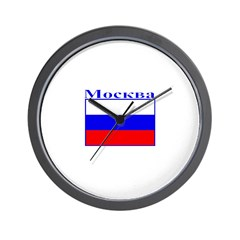 Moscow, Russia Wall Clock