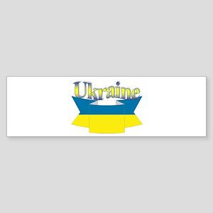 Ukrainian ribbon Sticker (Bumper)