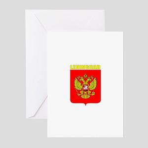 Leningrad Greeting Cards (Pk of 10)