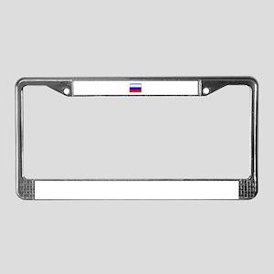 Leningrad License Plate Frame