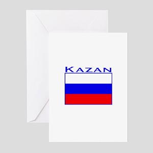 Kazan, Russia Greeting Cards (Pk of 10)