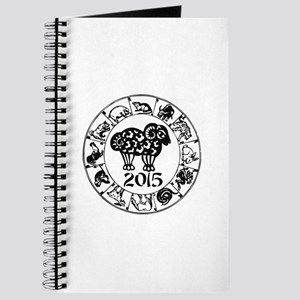 Chinese Zodiac Sheep 2015 Journal