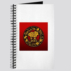 Chinese Zodiac New Year 2015 Journal