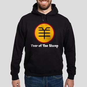 Chinese Zodiac Year of The Sheep Hoodie (dark)