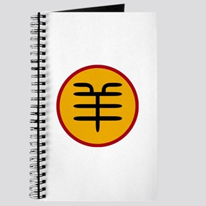 chinese zodiac sheep symbol Journal