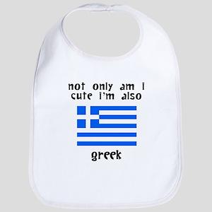 Cute And Greek Bib