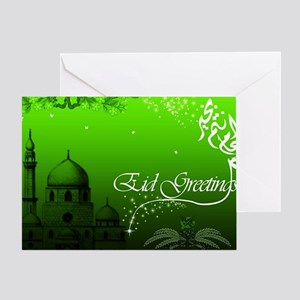 Eid Greetings  Greeting Card