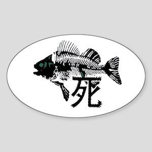 Pthalios Dead Fish Sticker (Oval)
