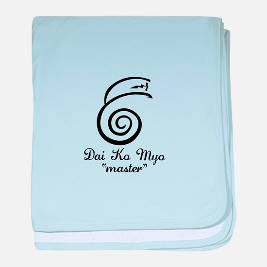 Dai Ko Myo Master baby blanket