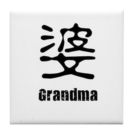 Grandmother's Tile Coaster