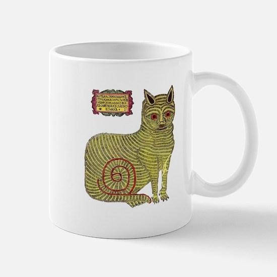 Kazan Cat Mugs