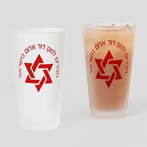 Friends MDAI Drinking Glass