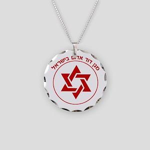 Magen David Adom Necklace Circle Charm
