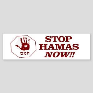 Eliminate Hamas Now!!! (bumper) Bumper Sticker