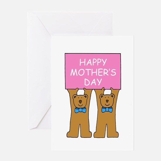 Happy Mother's Day from twin boys. Greeting Cards