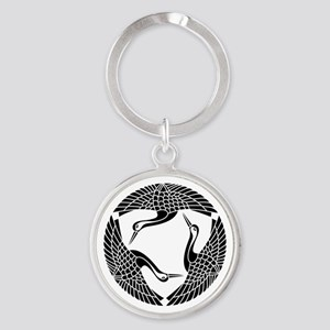 Circle of three cranes Round Keychain