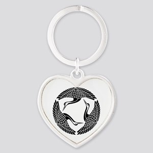 Circle of three cranes Heart Keychain