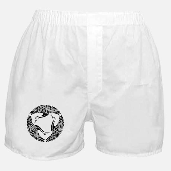 Circle of three cranes Boxer Shorts