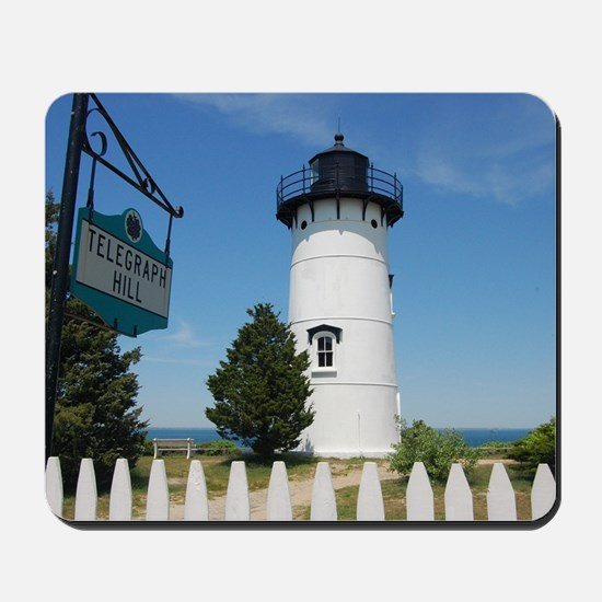 East Chop Light, Martha's Vineyard Mousepad
