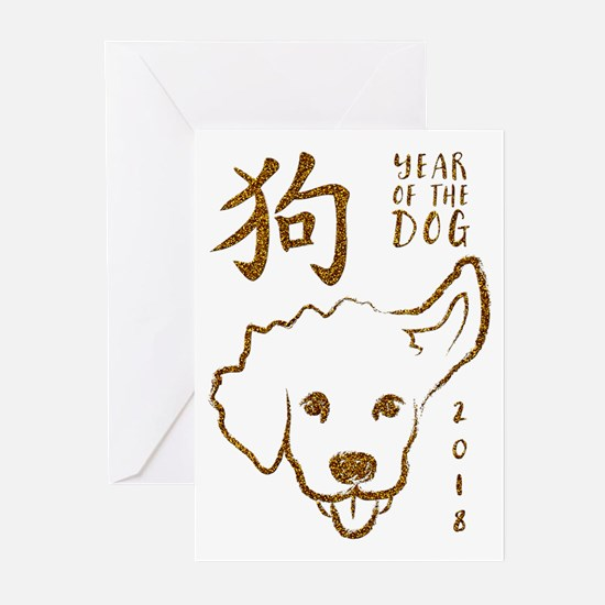YEAR OF THE DOG 2018 GLITTER Greeting Cards
