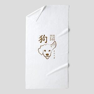 YEAR OF THE DOG 2018 GLITTER Beach Towel