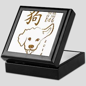 YEAR OF THE DOG 2018 GLITTER Keepsake Box