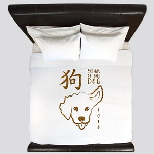 YEAR OF THE DOG 2018 GLITTER King Duvet
