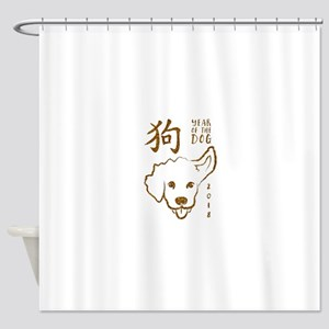 YEAR OF THE DOG 2018 GLITTER Shower Curtain