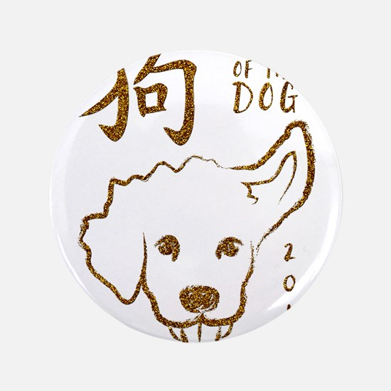 """YEAR OF THE DOG 2018 GLITTER 3.5"""" Button (100 pack"""