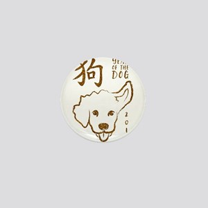YEAR OF THE DOG 2018 GLITTER Mini Button