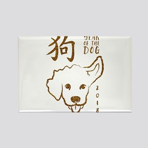 YEAR OF THE DOG 2018 GLITTER Magnets